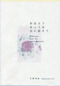 hp-book