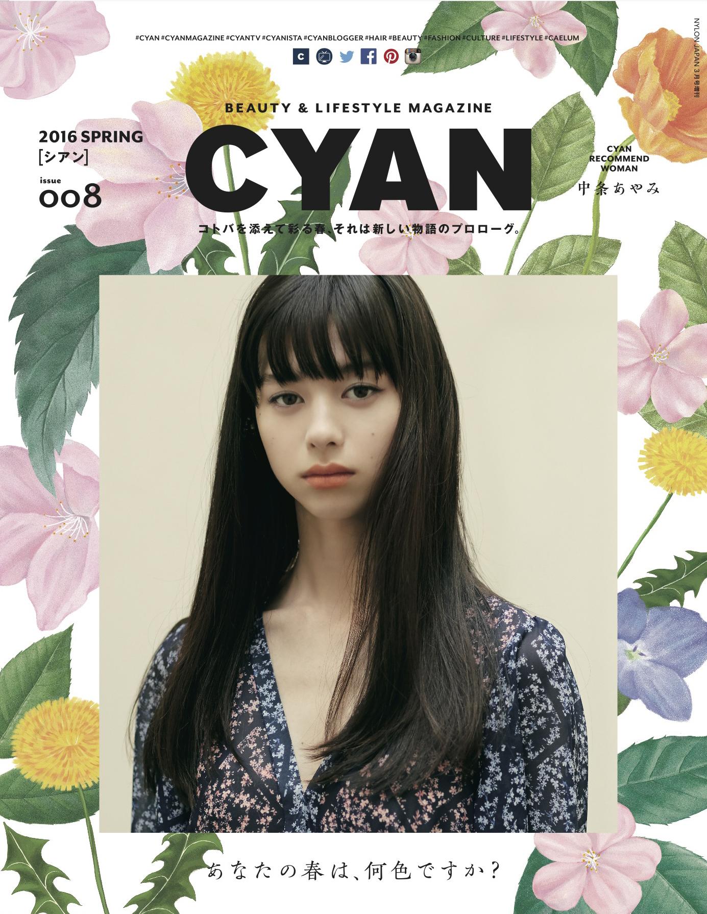CYAN_issue_008