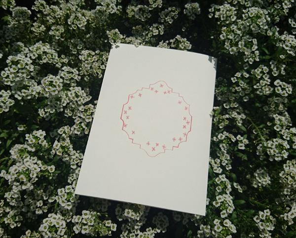 hp_1606_wedding_message_ura