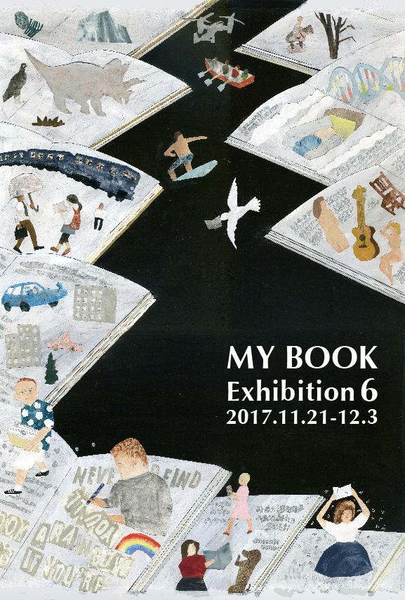 2017_mybook6_DM