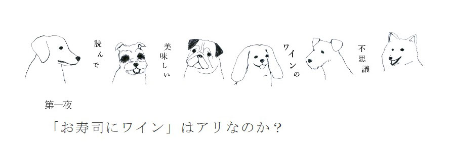 1810_yamada_saketenn_column1_top