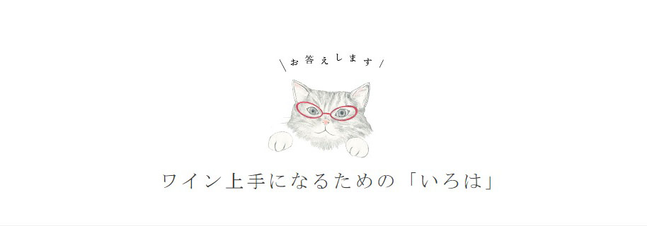 1810_yamada_saketenn_column2_top