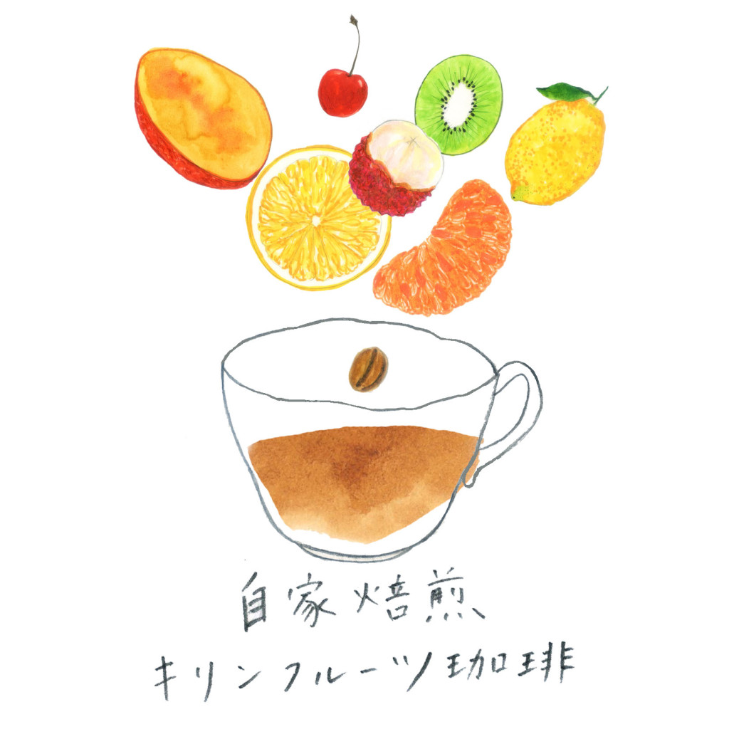 ●kirin_fruits_f_1