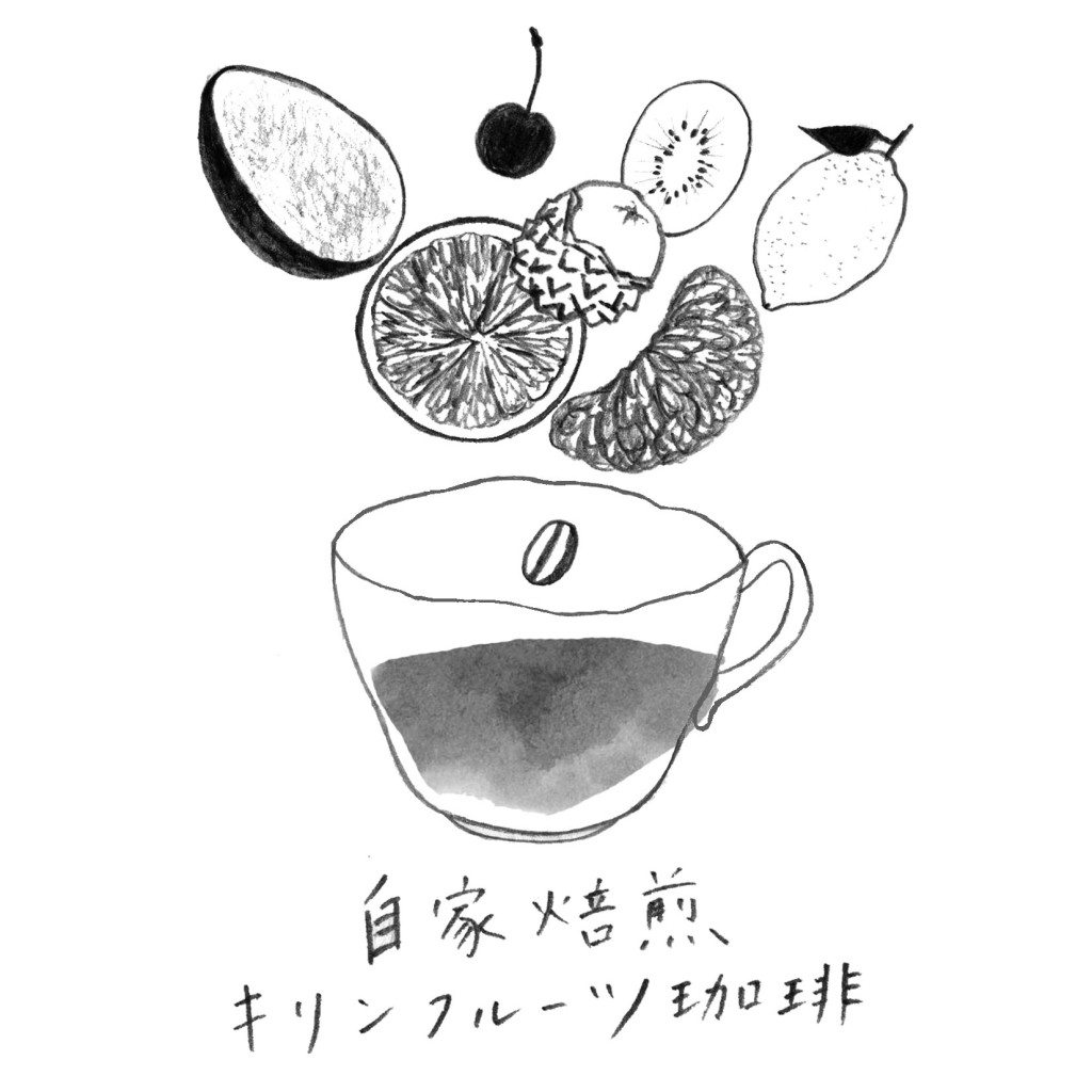 ●kirin_fruits_f_4