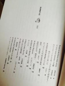 fromSBB_150611_sunny_2_mokuji