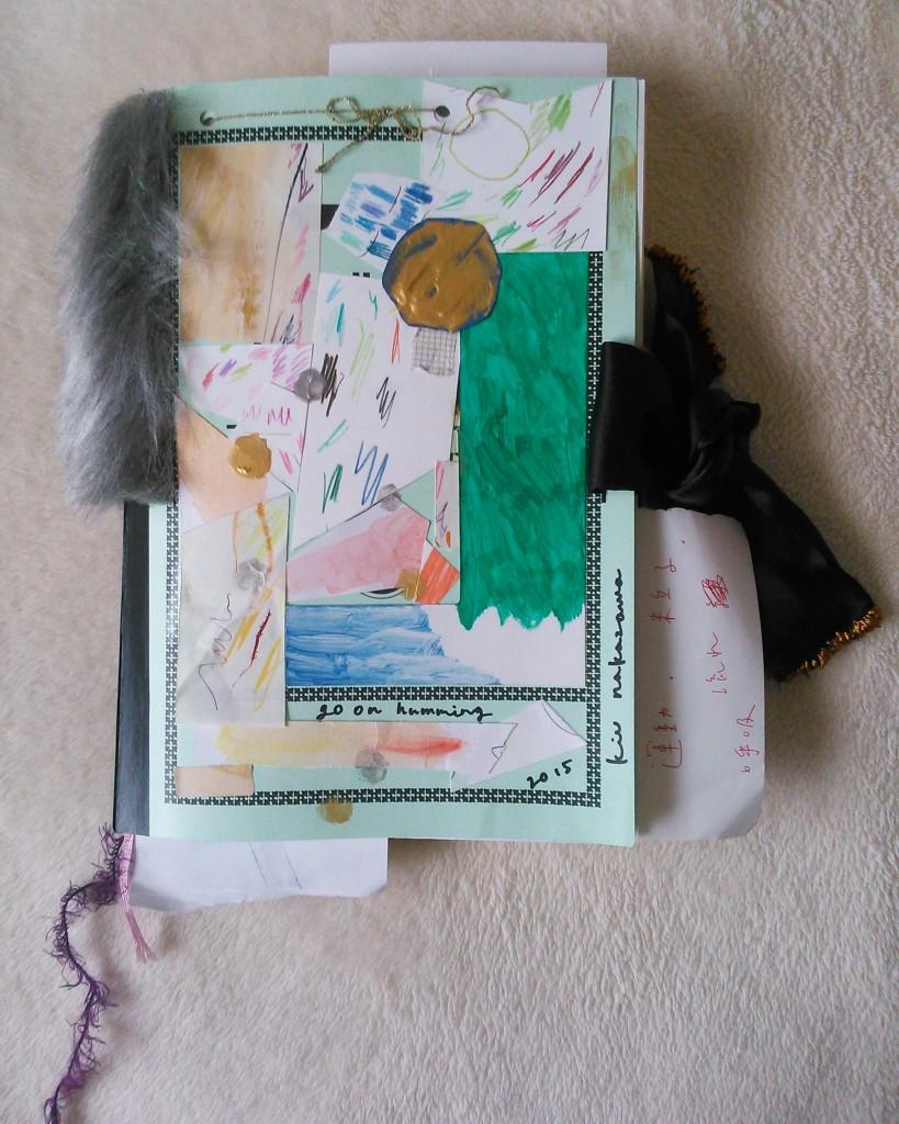 151207_book_humming